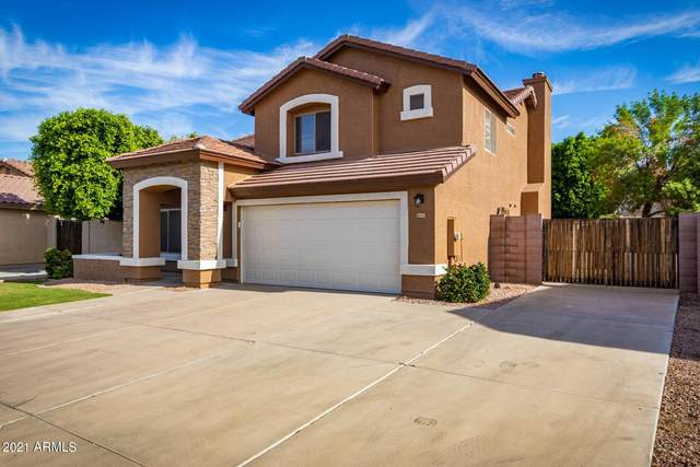 10570 W Crimson Lane, Avondale, AZ 85392 (MLS #6222957) :: Nate Martinez Team