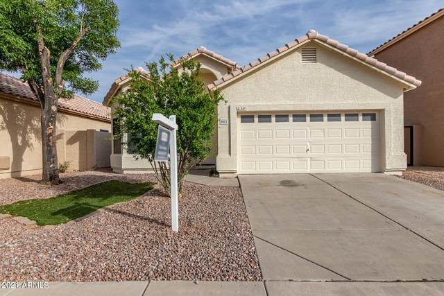 661 S Catalina Street, Gilbert, AZ 85233 (MLS #6223010) :: Keller Williams Realty Phoenix