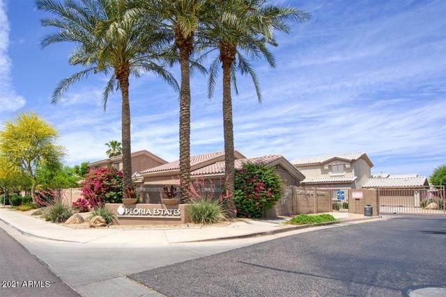 7993 W Carolina Drive, Peoria, AZ 85382 (MLS #6223028) :: Power Realty Group Model Home Center