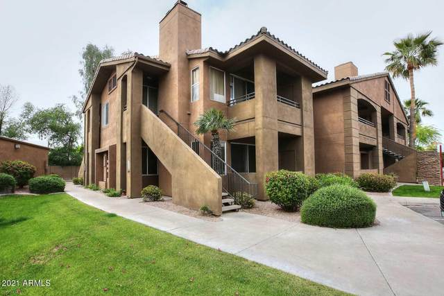 7009 E Acoma Drive #1073, Scottsdale, AZ 85254 (MLS #6223029) :: Hurtado Homes Group