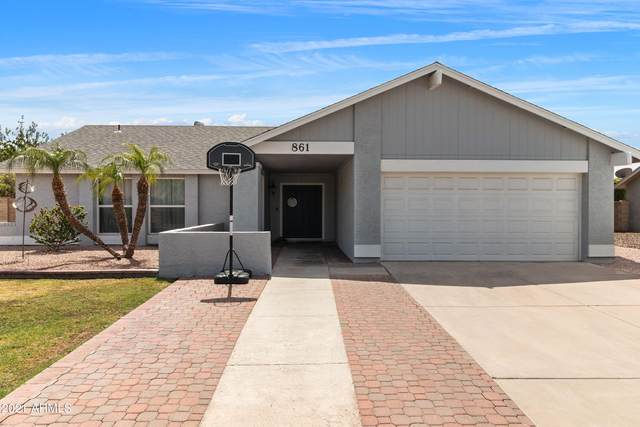861 E Hackamore Street, Mesa, AZ 85203 (MLS #6223114) :: Keller Williams Realty Phoenix