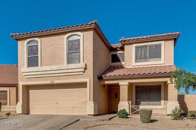 5105 N 125TH Drive, Litchfield Park, AZ 85340 (MLS #6223196) :: Hurtado Homes Group