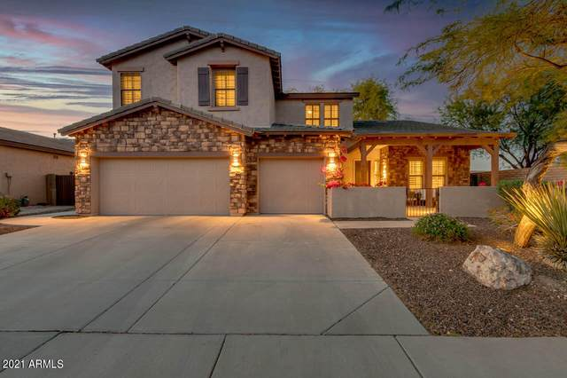 12316 W Dove Wing Way, Peoria, AZ 85383 (MLS #6223264) :: The Property Partners at eXp Realty