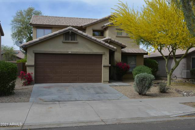 17232 W Elizabeth Avenue, Goodyear, AZ 85338 (MLS #6223487) :: The Property Partners at eXp Realty