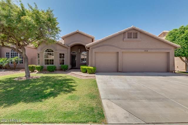 552 N Kingston Street, Gilbert, AZ 85233 (MLS #6223595) :: Synergy Real Estate Partners