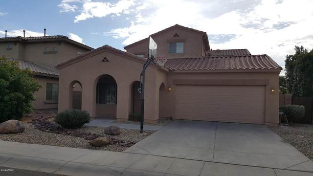 13213 W Fairmont Avenue, Litchfield Park, AZ 85340 (MLS #6224300) :: Yost Realty Group at RE/MAX Casa Grande
