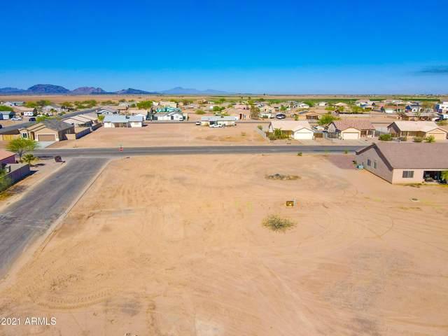 15231 S Amado Boulevard, Arizona City, AZ 85123 (MLS #6224677) :: ASAP Realty