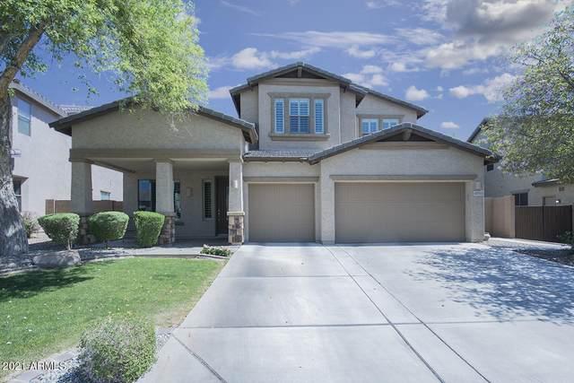 12753 W Eagle Ridge Lane, Peoria, AZ 85383 (MLS #6225166) :: Yost Realty Group at RE/MAX Casa Grande