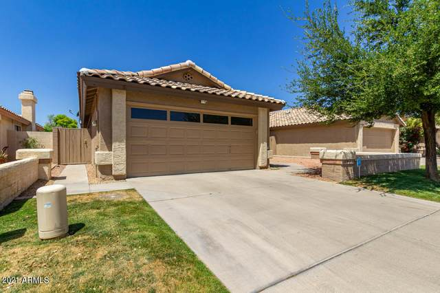 74 S Crestview Street, Chandler, AZ 85226 (MLS #6225260) :: Openshaw Real Estate Group in partnership with The Jesse Herfel Real Estate Group