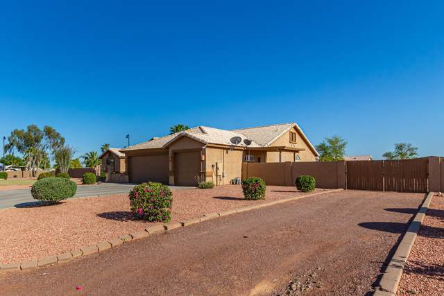 12331 W Desert Oasis Circle, El Mirage, AZ 85335 (MLS #6225283) :: The Carin Nguyen Team