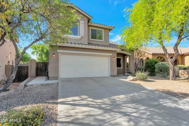 40762 N Citrus Canyon Trail, Phoenix, AZ 85086 (MLS #6225377) :: Yost Realty Group at RE/MAX Casa Grande