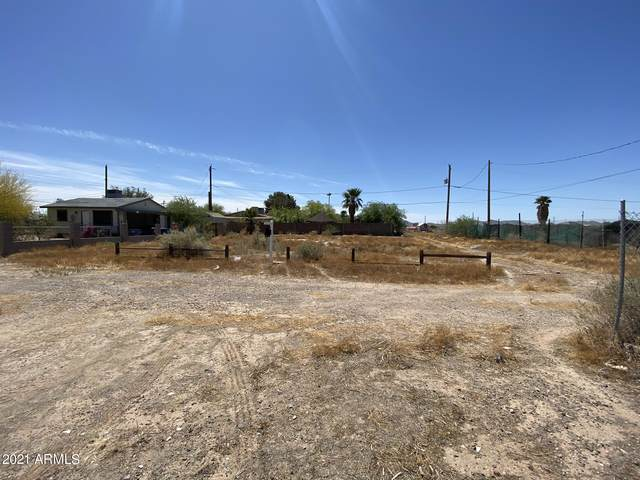 12510 W Pioneer Street, Avondale, AZ 85323 (MLS #6225469) :: Long Realty West Valley