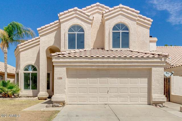 1426 E Cindy Street, Chandler, AZ 85225 (MLS #6225807) :: Yost Realty Group at RE/MAX Casa Grande