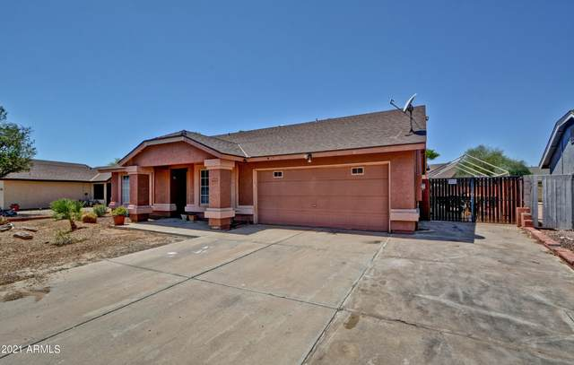 5426 N 80TH Drive, Glendale, AZ 85303 (MLS #6226367) :: Yost Realty Group at RE/MAX Casa Grande