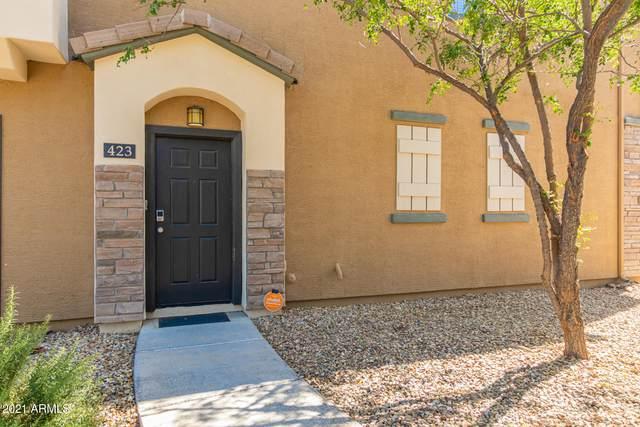 423 N 168TH Drive, Goodyear, AZ 85338 (MLS #6226449) :: Yost Realty Group at RE/MAX Casa Grande