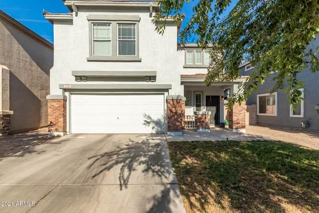 1301 S 121st Drive, Avondale, AZ 85323 (MLS #6226930) :: The Luna Team