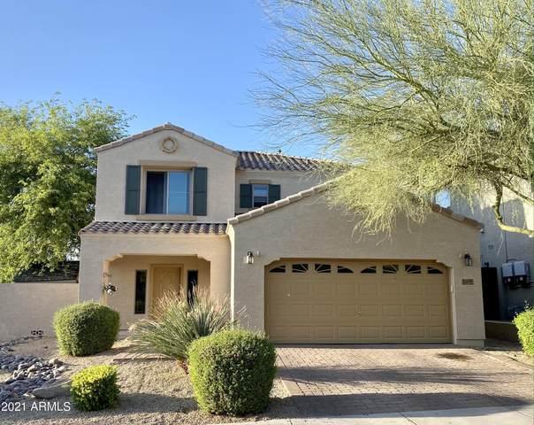 2328 W Skinner Drive, Phoenix, AZ 85085 (MLS #6227081) :: The Riddle Group