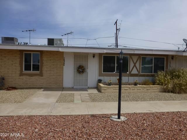 10366 W Oakmont Drive, Sun City, AZ 85351 (MLS #6227098) :: The Carin Nguyen Team