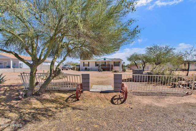 2855 W Tepee Street, Apache Junction, AZ 85120 (MLS #6227124) :: Arizona Home Group