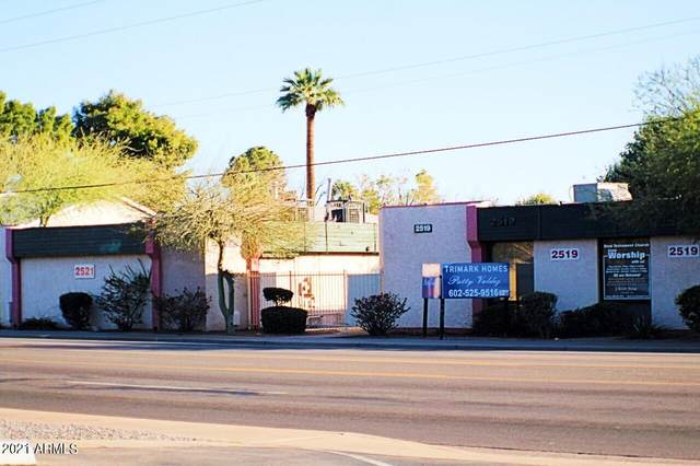 2521 E Thomas Road, Phoenix, AZ 85016 (MLS #6227225) :: Conway Real Estate