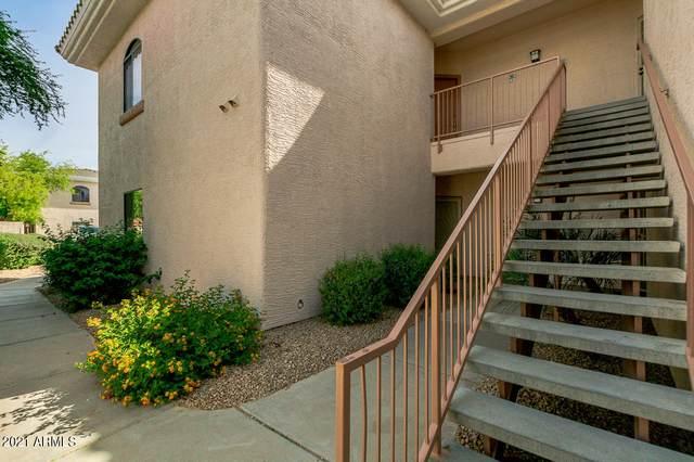 10030 W Indian School Road #257, Phoenix, AZ 85037 (#6227563) :: Luxury Group - Realty Executives Arizona Properties