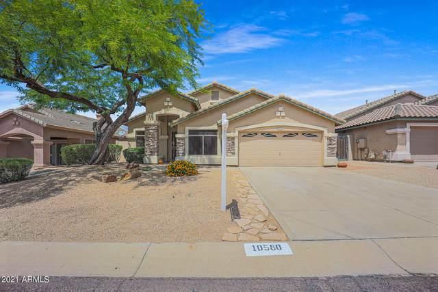 10580 E Tierra Buena Lane, Scottsdale, AZ 85255 (MLS #6227674) :: Maison DeBlanc Real Estate