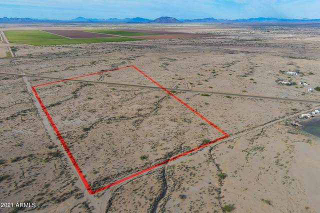 0 Arica Road, Casa Grande, AZ 85193 (MLS #6227678) :: ASAP Realty