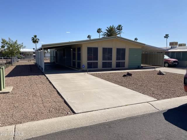 7653 E Inverness Avenue, Mesa, AZ 85209 (MLS #6227710) :: Yost Realty Group at RE/MAX Casa Grande