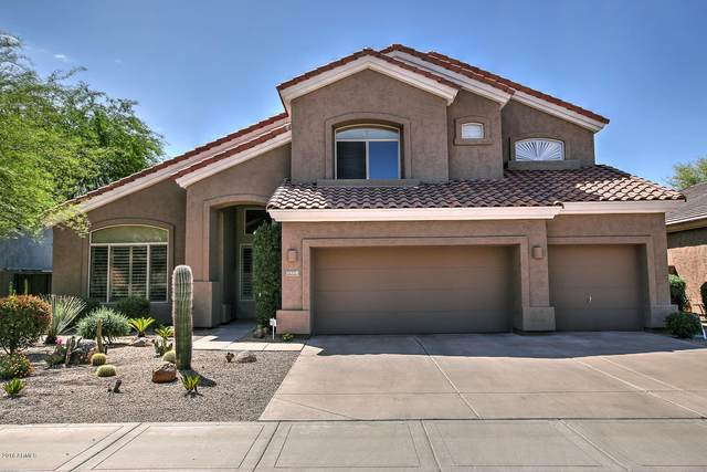 7329 E Tailfeather Drive, Scottsdale, AZ 85255 (MLS #6228832) :: Yost Realty Group at RE/MAX Casa Grande