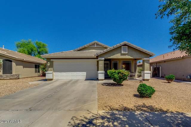 16778 W Fillmore Street, Goodyear, AZ 85338 (MLS #6229176) :: Executive Realty Advisors