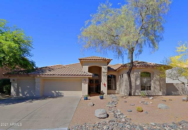 12578 E Poinsettia Drive, Scottsdale, AZ 85259 (MLS #6229572) :: The Luna Team