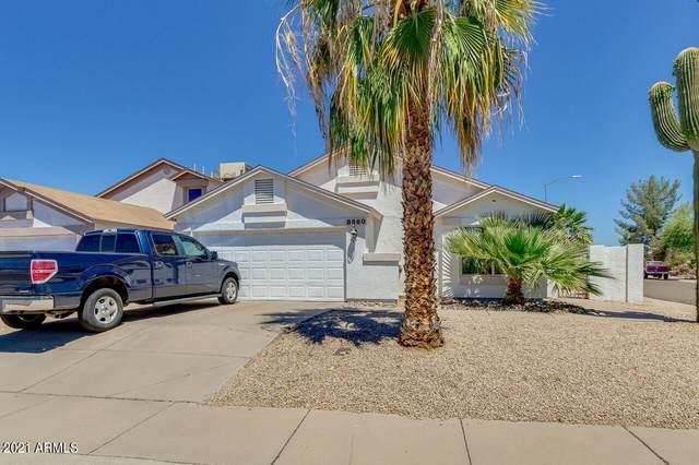 8860 W Athens Street, Peoria, AZ 85382 (MLS #6229575) :: Yost Realty Group at RE/MAX Casa Grande