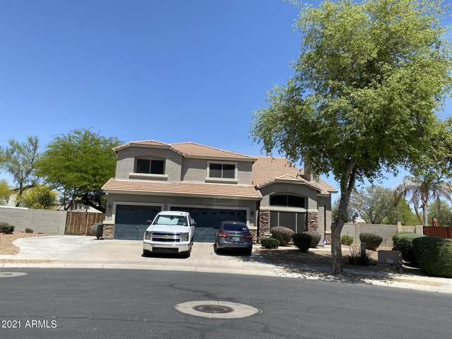 16334 W Roosevelt Street, Goodyear, AZ 85338 (MLS #6229720) :: Yost Realty Group at RE/MAX Casa Grande