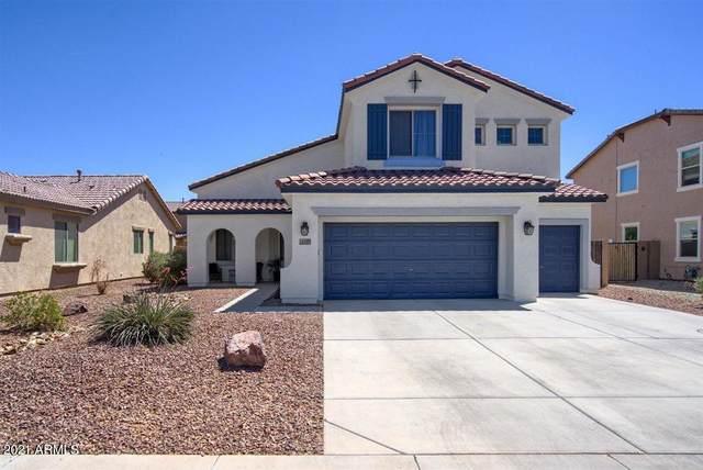 12175 W Chase Lane, Avondale, AZ 85323 (MLS #6229754) :: Yost Realty Group at RE/MAX Casa Grande