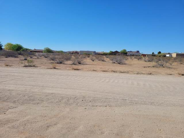 0 W Silverdale Road, San Tan Valley, AZ 85142 (MLS #6230081) :: TIBBS Realty