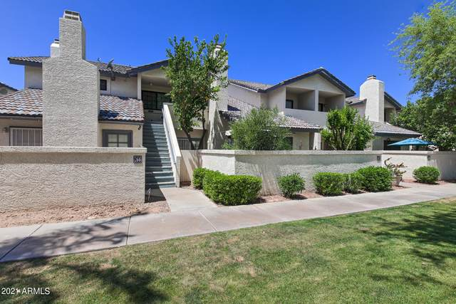 1222 W Baseline Road #268, Tempe, AZ 85283 (MLS #6230361) :: Kepple Real Estate Group