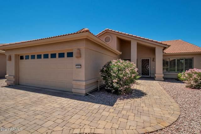 3222 N 150TH Drive, Goodyear, AZ 85395 (MLS #6230456) :: Conway Real Estate