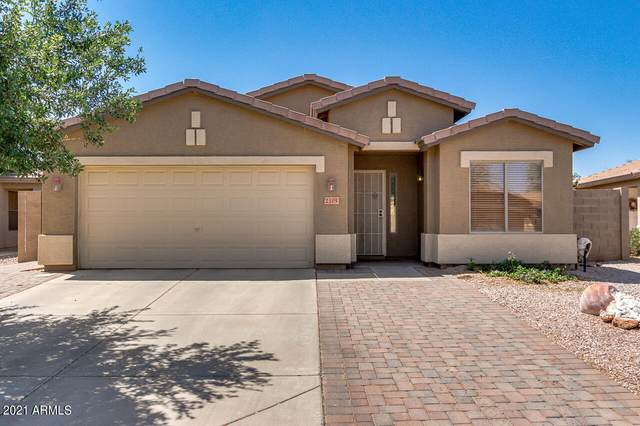 2105 W Allens Peak Drive, Queen Creek, AZ 85142 (MLS #6230489) :: Balboa Realty