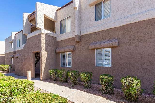 4554 E Paradise Village Parkway N #150, Phoenix, AZ 85032 (MLS #6230815) :: The Garcia Group