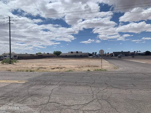 0 S Sunland Gin Road, Arizona City, AZ 85123 (MLS #6230818) :: Service First Realty