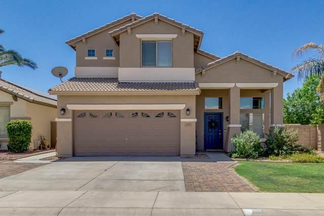 17281 W Elm Street, Surprise, AZ 85388 (MLS #6230992) :: Long Realty West Valley