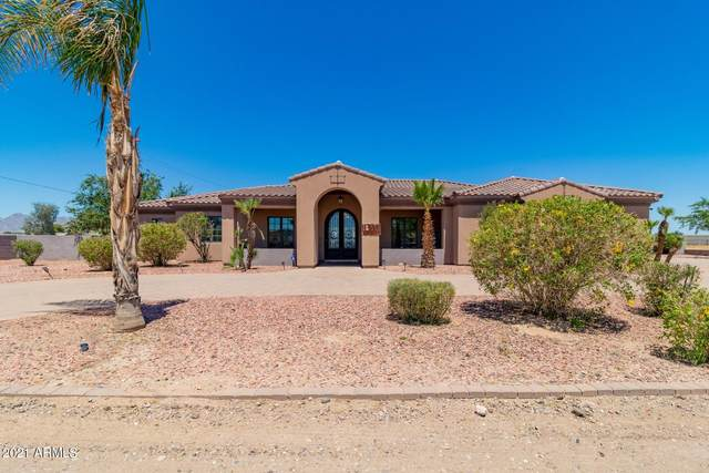 18332 W Latham Street, Goodyear, AZ 85338 (MLS #6231027) :: Conway Real Estate