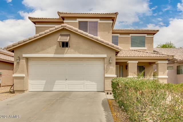 11794 W Belmont Drive, Avondale, AZ 85323 (MLS #6231060) :: Hurtado Homes Group