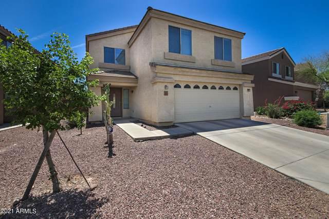 6823 N 130TH Avenue, Glendale, AZ 85307 (MLS #6231330) :: Long Realty West Valley