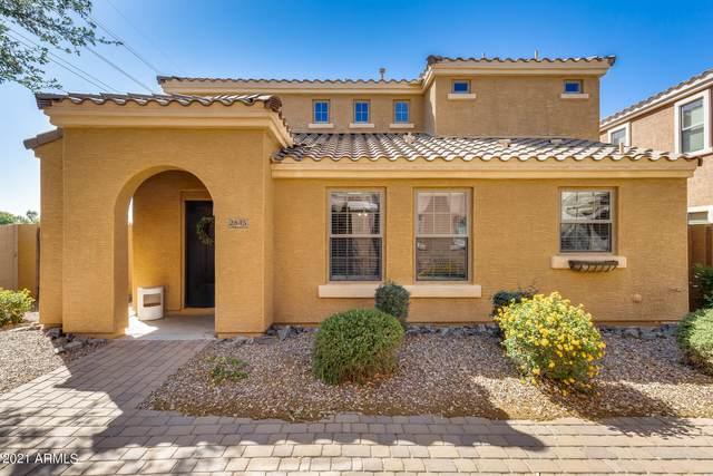 2845 E Bart Street, Gilbert, AZ 85295 (MLS #6231514) :: Yost Realty Group at RE/MAX Casa Grande