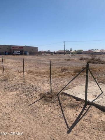 13388 S Sunland Gin Road, Arizona City, AZ 85123 (MLS #6231539) :: Conway Real Estate