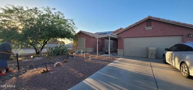 11110 W Guaymas Drive, Arizona City, AZ 85123 (MLS #6231587) :: The Ethridge Team
