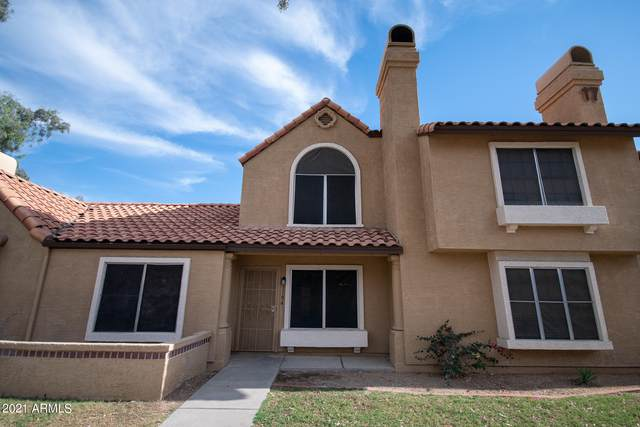 4601 N 102ND Avenue #1104, Phoenix, AZ 85037 (MLS #6231774) :: Kepple Real Estate Group