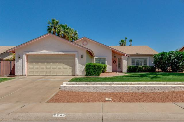 2248 W Tanque Verde Drive, Chandler, AZ 85224 (MLS #6231892) :: Executive Realty Advisors