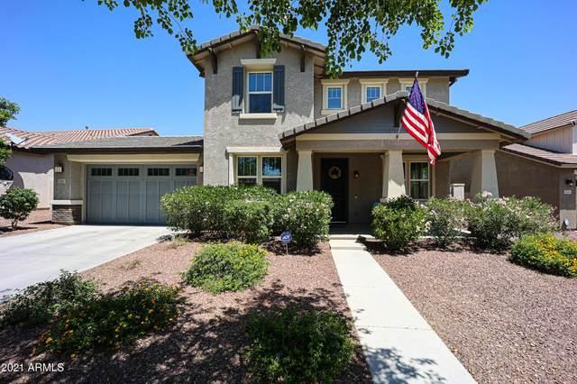 3261 N Springfield Street, Buckeye, AZ 85396 (MLS #6231924) :: Yost Realty Group at RE/MAX Casa Grande